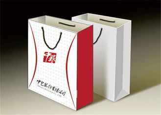 Eco - Friendly Customized Personalized Gift Bags / Reusable Shopping Bag Foldable & Paper Gift Bags on sales - Quality Paper Gift Bags supplier