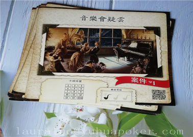 China CMYK Printing Family Board Games 157Gsm Art Paper With ENT71 Certificate supplier