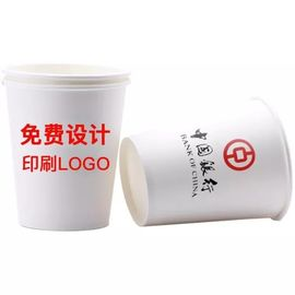 Food Grade Eco Friendly Paper Cups For Hot Coffee 10oz 12oz 16oz