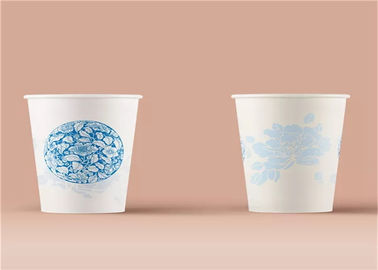 China Logo Printed Hot Coffee Paper Cups Biodegradable Single Wall FDA SGS ISO9001 supplier