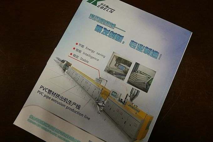 OEM Offset CMYK Printing Book Printing Services Different Sizes With Glue Binding